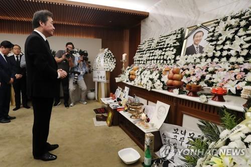 韩追授一级国民勋章表彰议员维权贡献
