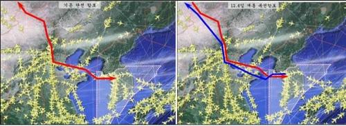 韩中空中复线6日开通 缓解西游航路拥堵
