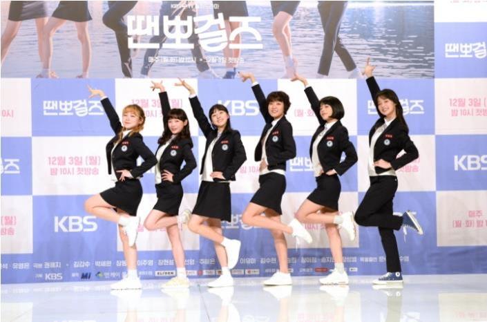 《国标舞女孩》发布会