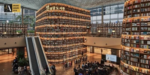 韩国星院图书馆获香港DFA设计奖