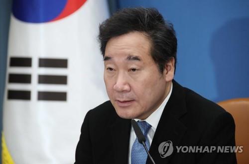 韩总理总结政府工作:促和平最圆满润民生最遗憾