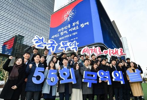 韩明表彰庆祝贸易额连年超万亿美元
