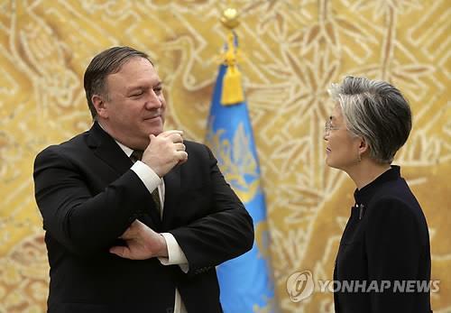 韩美外长今晚在华盛顿举行会晤
