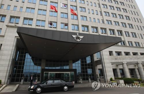 韩国防部:海军陆战队反对扩设禁飞区报道不实