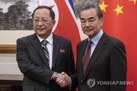 朝外相访华次日会晤中国外长王毅