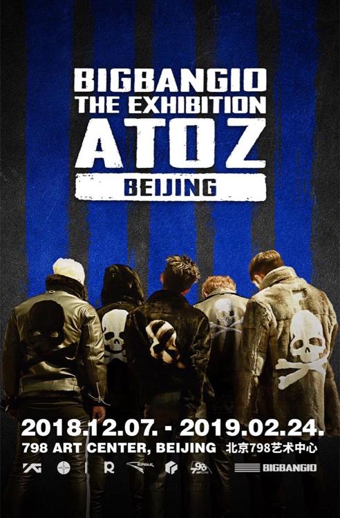 BIGBANG十周年大展在京举行