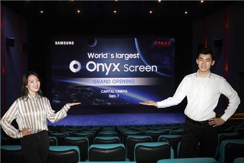 三星大尺寸LED电影屏落户北京首都电影院