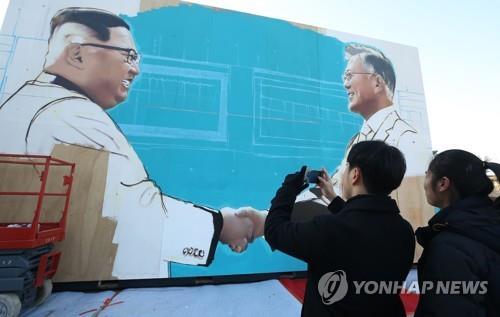 韩青瓦台:金正恩访韩事宜没有进展