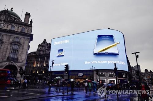 三星成全球最大广告主 广告支出达112亿美元