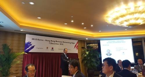 韩港两地企业家探讨大湾区商机