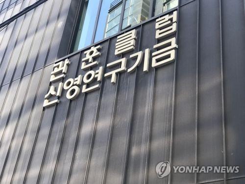 韩联社驻法记者还原抗日史获权威新闻奖 - 2