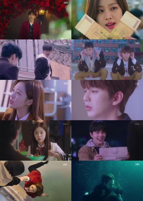 俞承豪《福秀回来了》首播收视4.3%