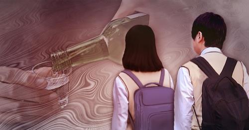 统计:韩国近7年酒精成瘾青少年人数翻番