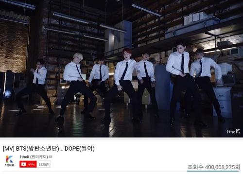 防弹少年团《DOPE》MV播放量破4亿