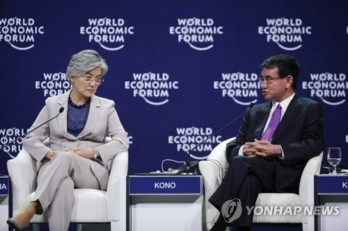 简讯:韩日外长通电话交流二战劳工索赔裁决