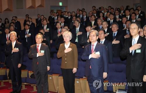 韩国安高官出席驻外馆长会议凝聚核换和共识