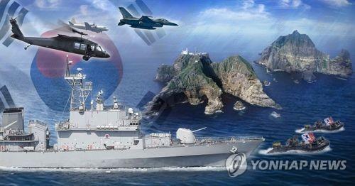 简讯:韩军今起进行独岛防御演习