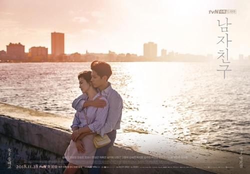 韩剧《男朋友》销往全球百余国