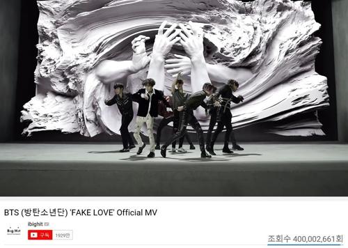 防弹少年团《FAKE LOVE》优兔播放量破4亿