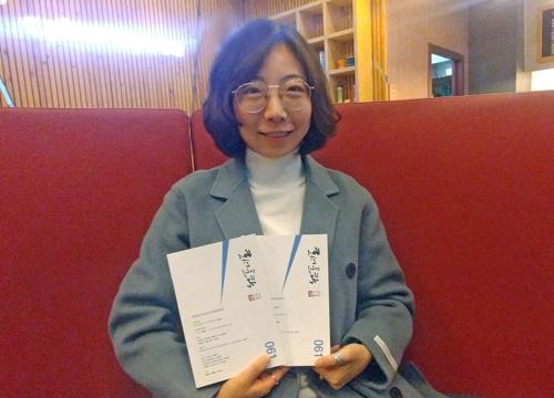 中国留学生王立群登韩国诗坛