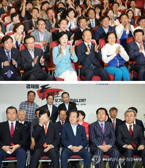 上下图分别为地选时共同民主党和自由韩国党议员们观看开票情况的现场照。(韩联社)