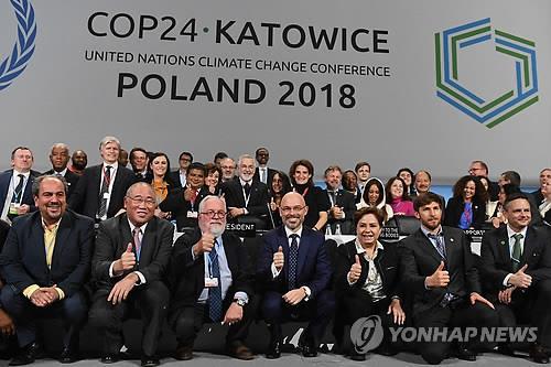 韩国首次获选绿色气候基金理事国