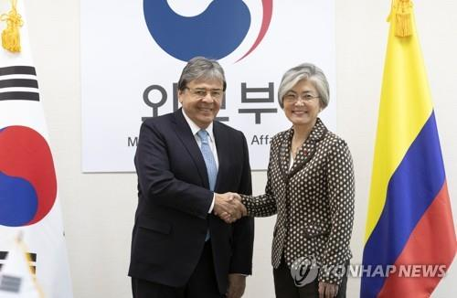 韩外长康京和会见哥伦比亚外长特鲁希略