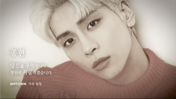 图为SM娱乐发布的中文版悼念钟铉的影片截图
