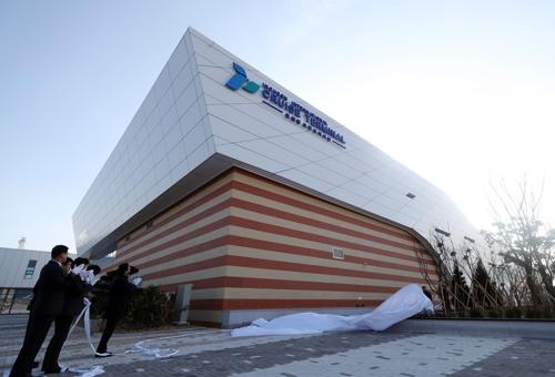 韩最大邮轮港落成 明年4月迎客