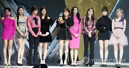 资料图片:女团TWICE(韩联社/CJ娱乐供图)