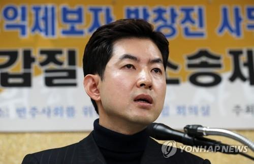 大韩航空坚果返航受害乘务长获赔