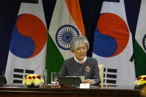 韩印外长联委会第9次会议在新德里举行