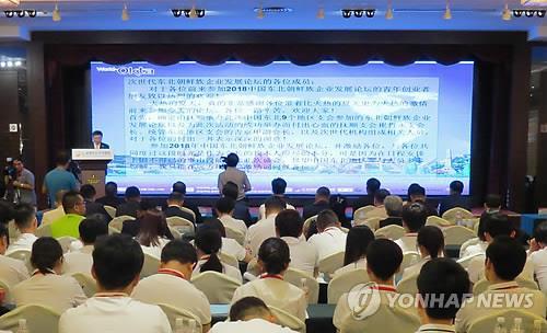 世界韩人贸协明年在首尔举行新一代领袖会议