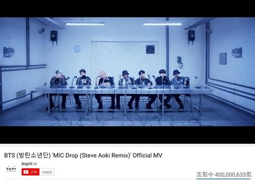 BTS《MIC Drop》混音版优兔播放量破4亿
