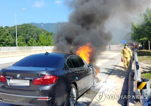 韩民官联合调查组:宝马隐瞒车辆缺陷并推迟召回