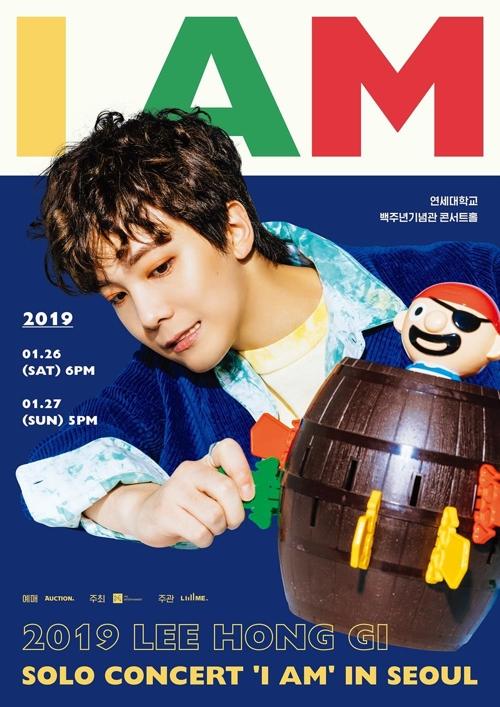 李弘基演唱会海报(FNC娱乐供图)