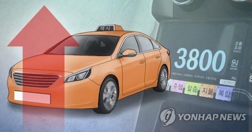 首尔打车起步价最早下月底涨5元