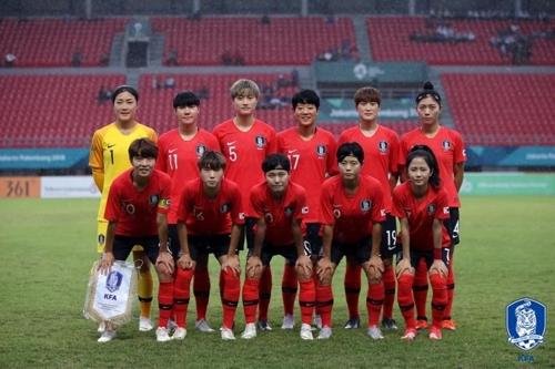 韩国女足下月赴华参加四国赛备战世界杯