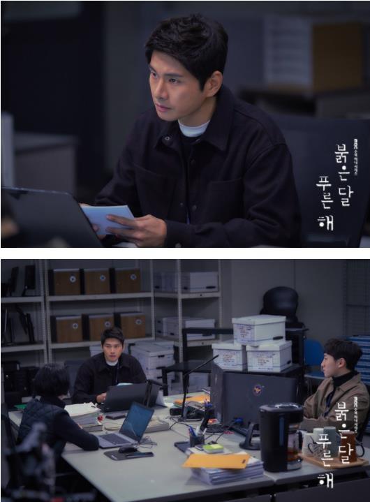 《赤月青日》剧照(官网)
