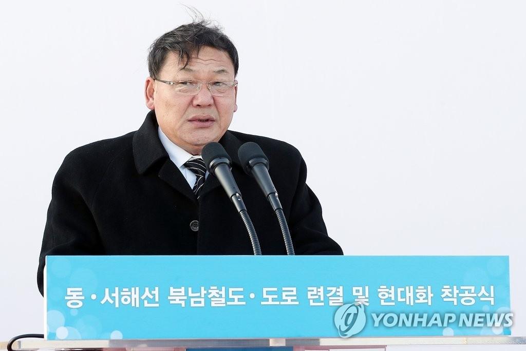 韩统一部更正媒体误报朝铁道省副相致辞