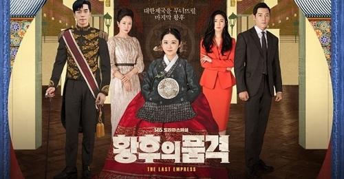 《皇后的品格》创今年韩无线台迷你剧收视新高