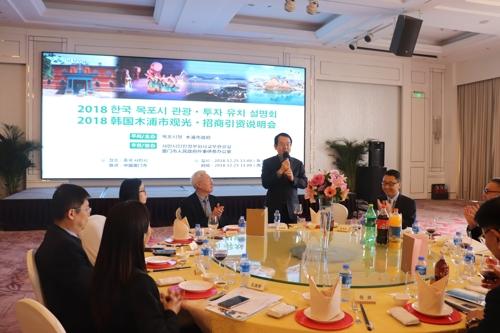 韩木浦市长访问厦门加深两市合作发展