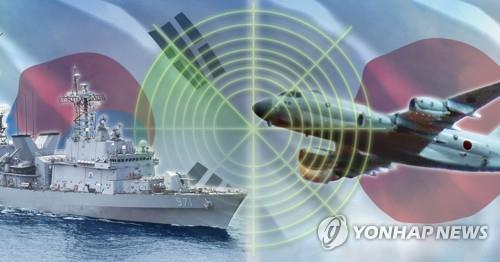 消息:日本出示巡逻机拍摄韩舰影像