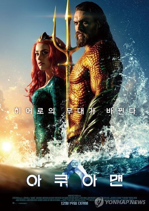 韩国票房:DC《海王》票房封王
