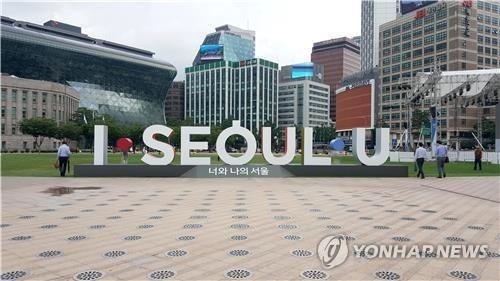 调查:七成首尔市民对新市标予以好评