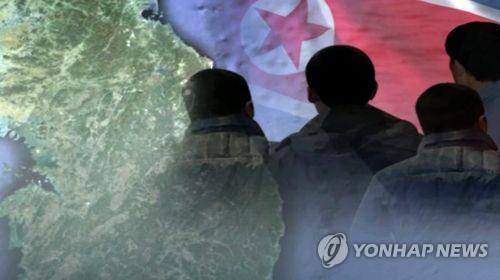 韩统一部:信息遭泄脱北者担忧在朝家属安危