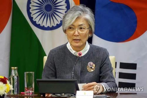 韩外长:2019年应成为半岛和平进程新元年