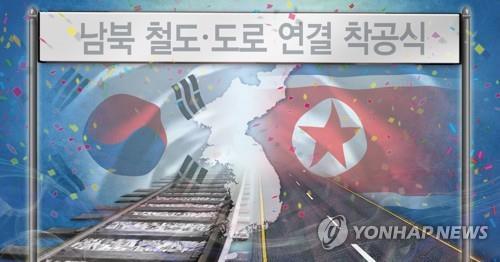 朝媒称朝韩关系非朝美关系附属促美转变态度