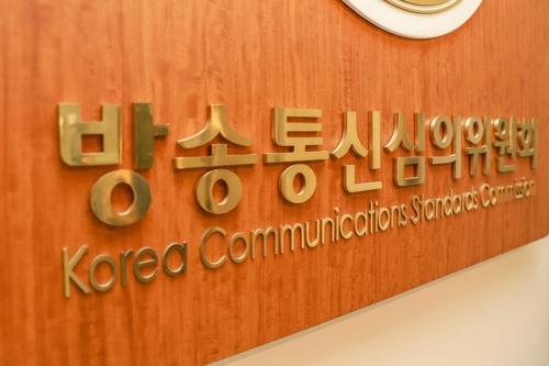 调查:韩青少年日均收看2小时网络直播