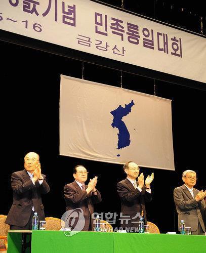 韩朝月底在金刚山合办迎新联谊会